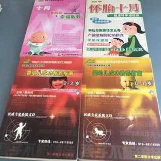 Chinese parenting Books