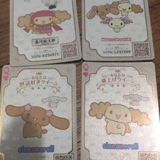 Sanrio character queen card 玉貴狗