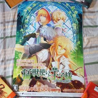 Moujuutsukai to Oujisama B2 Poster