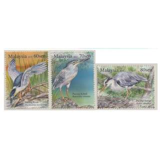MALAYSIA 2015 Herons & Bitterns set of 3V Mint MNH SG #MS2089-2091