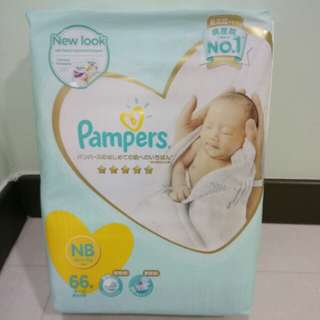 Pampers Premium Care Tape Diapers New Born (5kg x 66s)