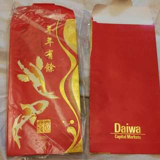 Loose pack Daiwa Capital Markets Red Packets x 9 pc