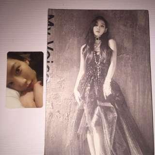 [CNY Promo] Taeyeon My Voice Album