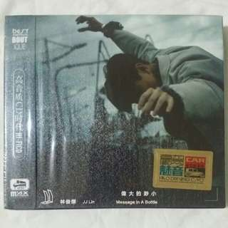[Music Empire] 林俊杰 - 《伟大的渺小》新歌 + 精选 || JJ Lin Greatest Hits Audiophile CD Album