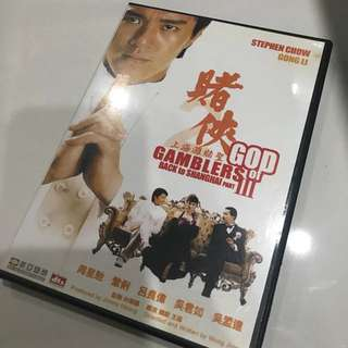 DVD - God of Gamblers Part 3, Back to Shanghai