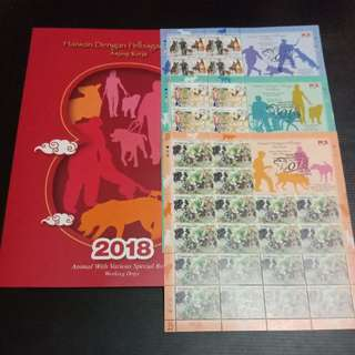 Malaysia Chinese Lunar Dog Zodiac Year  Complete Big Stamp Sheet with folder