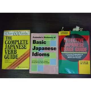 Japanese Language Learning Aids