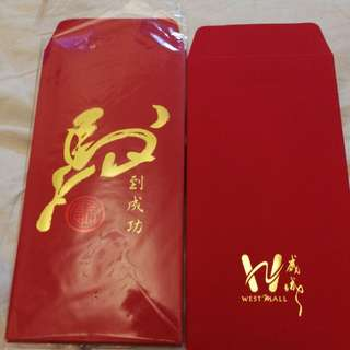 Loose pack West Mall Red Packets x 5 pc