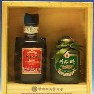 劉伶醉珍藏酒辦兩支套装連木盒。限量2000套。