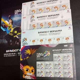 Malaysia Kuala Lumpur Sukan Sea ke-29 Full Stamp Sheet with Cover