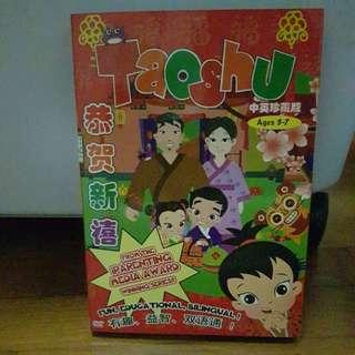 Taoshu Happy Chinese New Year