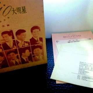 中華民國84年職棒5年紀念郵票(價格可商量