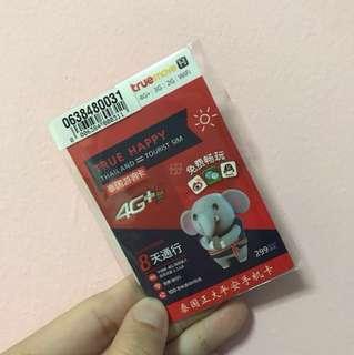 Thailand Tourist SIM Card