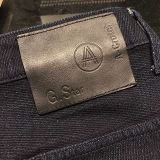 Authentic G-star Jeans
