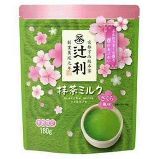 [百年老店]辻利~抹茶牛奶-櫻花風味限定版 180克 $199