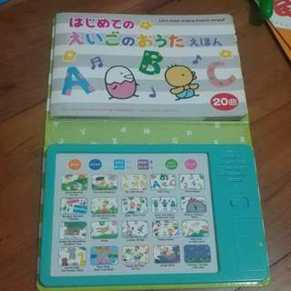 (To bless) Touchpad for English Nursery Rhymes