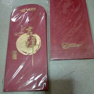 2 pkts Cny red packet