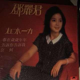 邓丽君 Teresa Teng Vinyl Record