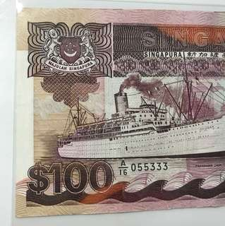 Nice no 55 333  Old Singapore ship Series Note
