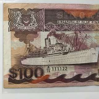 Nice fancy no : 111122 Old Singapore ship Series Note