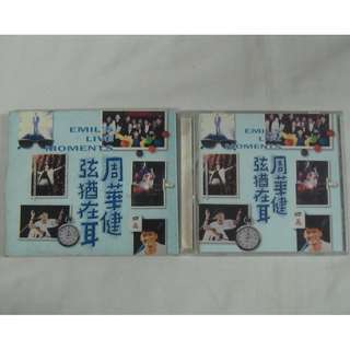 Emil Chau 周華健 1996 Stars Ferry Music Chinese CD ROD-5108