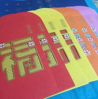 迎春接福 一套8個 利是封 紅色 黃色 橙色 粉紅色  SIZE : 16.50CM 「 1套 8個」