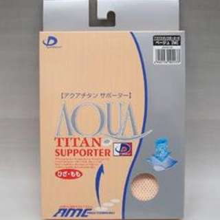 Aqua Titanium Knee Supporter (Fixed Price)