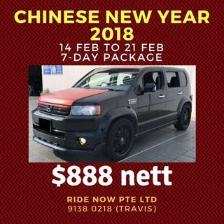FLASH PROMOTION 14-21CNY As Low as $428