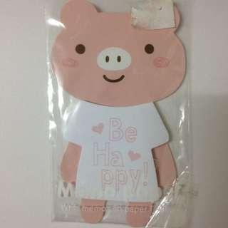Pig pig豬 memo paper🐽
