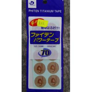 🚚 Circular Titanium Tapes, 70 pieces pack (Fixed Price)