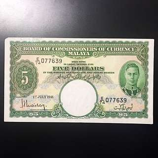 British Malaya/Singapore 1941 $5 dollars