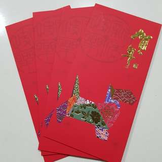 Great Eastern Red Packet 2018