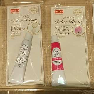 Daiso UV Liquid Color Resin - Clear