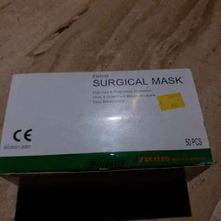 Surgical Face Mask Disposable 即棄口罩