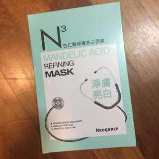 Neogence Mandelic Acid Refining Mask - N3