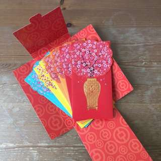 BNIP BOC limited edition 2018 red packet set