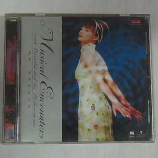Priscilla Chan  陳慧嫻 1997 PolyGram Records HK Chinese CD Polydor 537 715-2 Made In Japan