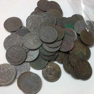 North Borneo 1 Cent Copper Coins $3 Each