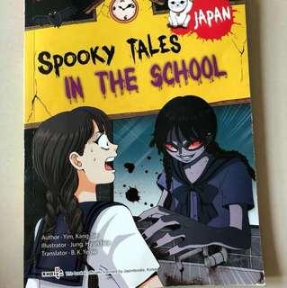 Spooky tales in school(Japan)