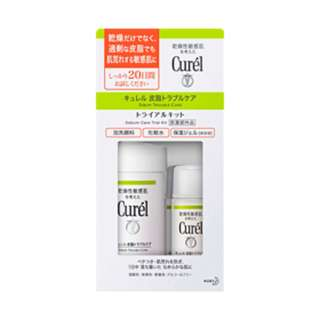 Curel Sebum Trouble Care Trial Kit