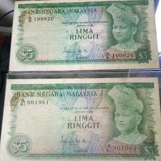 RM5 duit lama