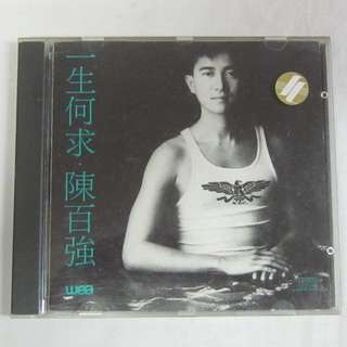 Danny Chan 陳百強 1989 WEA Records Chinese CD wea 2292-56424-2