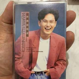 Jeff Zhang cassette tape