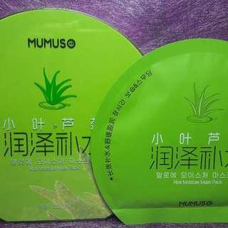 MUMUSO Aloe Moisture Mask Pack