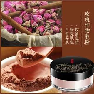 美康粉黛植物散粉控油定妆粉饼持久遮瑕保湿防水白皙粉底玫瑰蜜粉