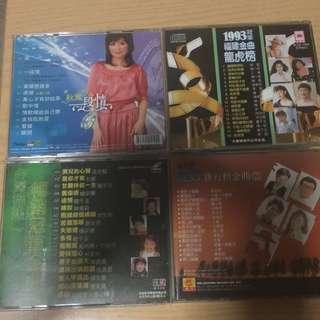Hokkien CD $15 per piece