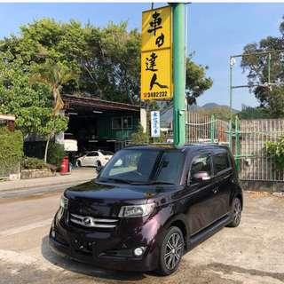 #Toyota #bB #ZQ #11