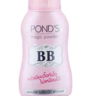 Cheapest! Ponds BB Magic Powder