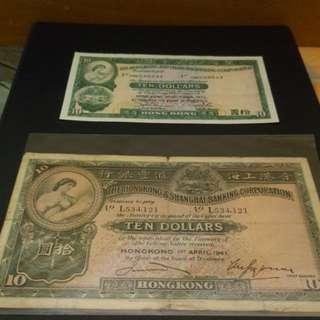 大棉胎1941年 1張 加 HSBC 1973年拾圓1張