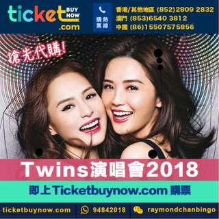 Twins香港演唱會2018                   4fd56a4g65s4d65f4a65s1d6asdaf